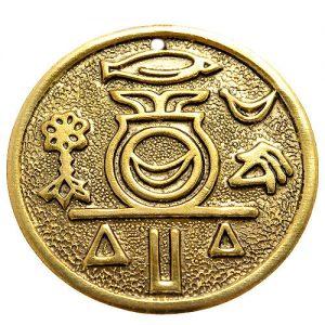 33333-simbolo-della-proprieta